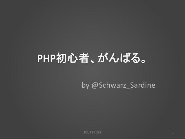 by @Schwarz_Sardine TDU FEN LT#3 1