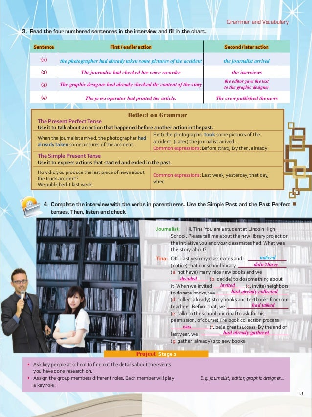 Teacher 5 english