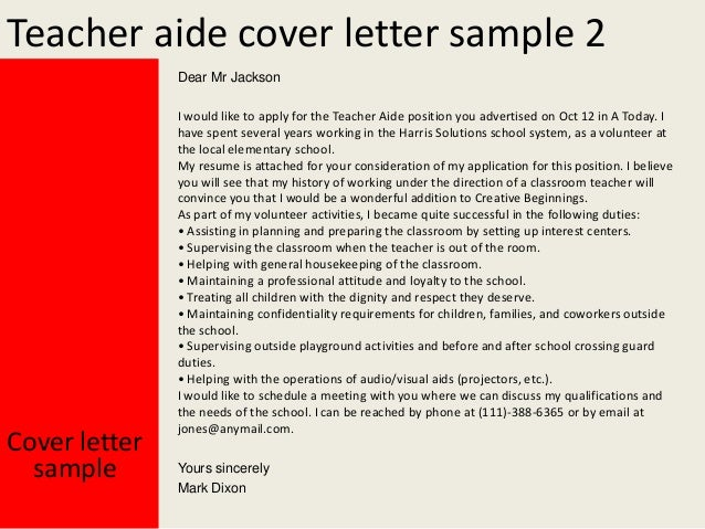 teacher aide cover letter sample