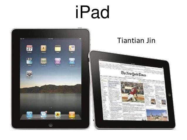 iPad Tiantian Jin