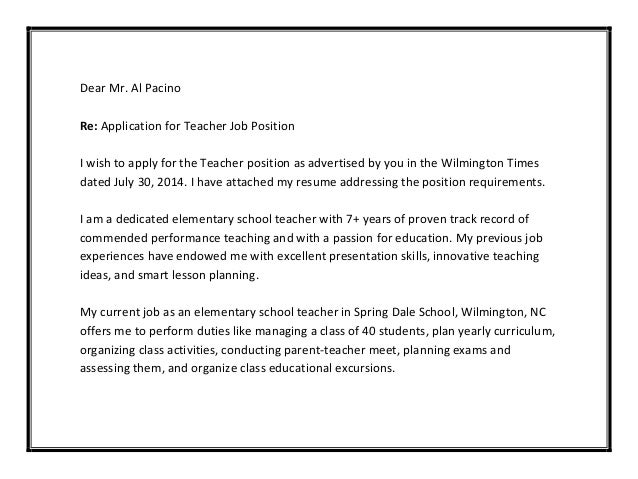 teaching job application cover letter