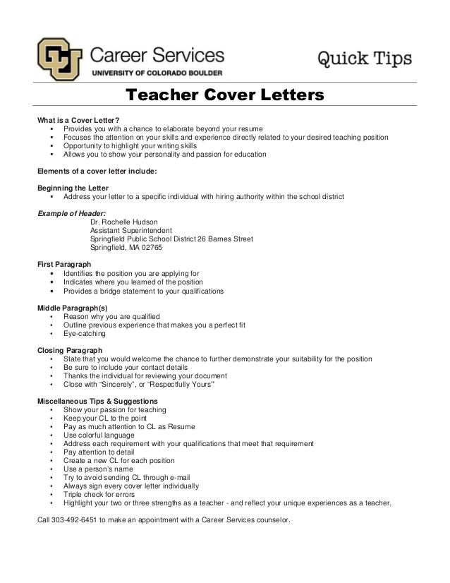 Teacher Cover Letters Revised 2014
