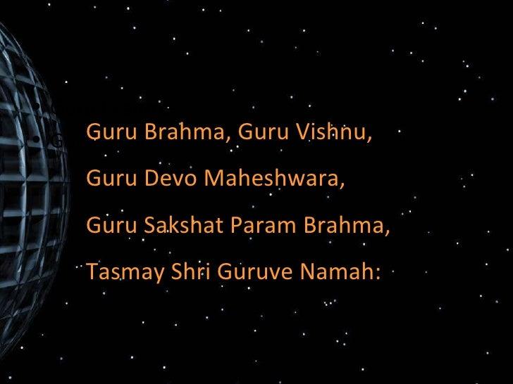 guru brahma guru vishnu sloka in tamil pdf