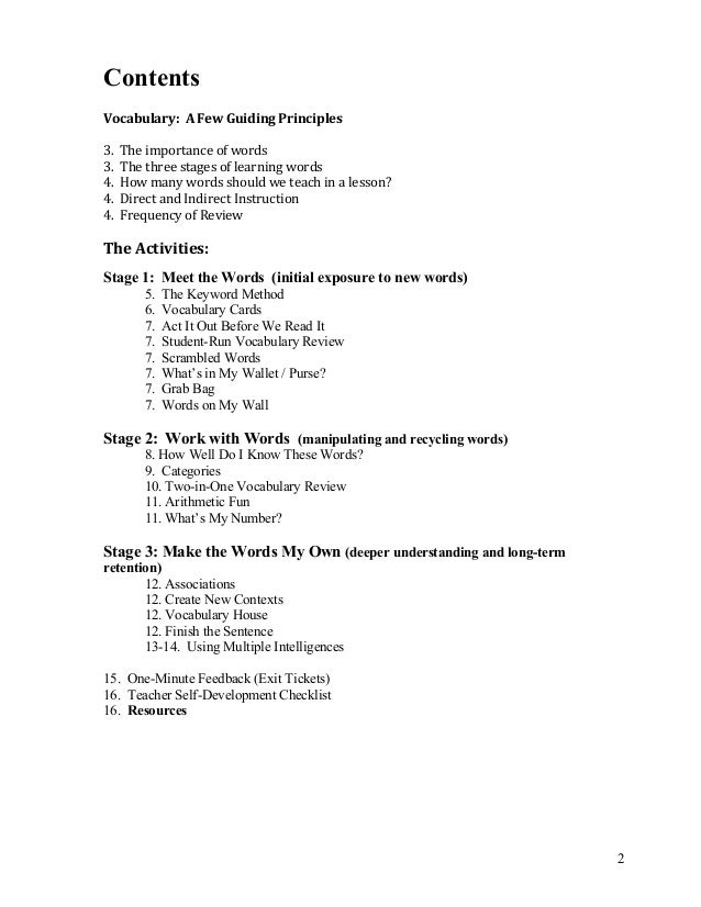 statement of purpose essay definitions