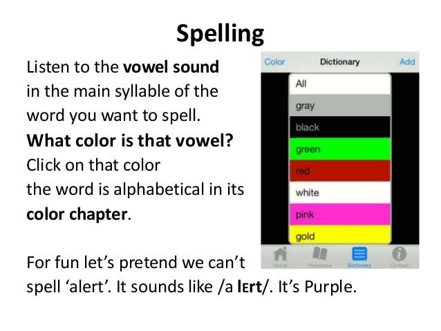 spell the color gray Teacher Judy's Sound Dictionary app spell the color gray