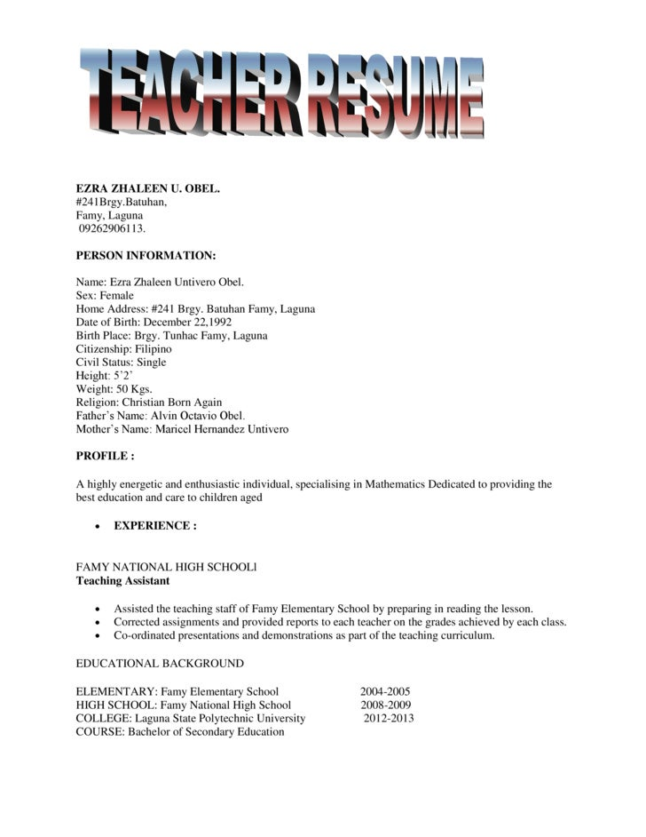 secondary education resumes