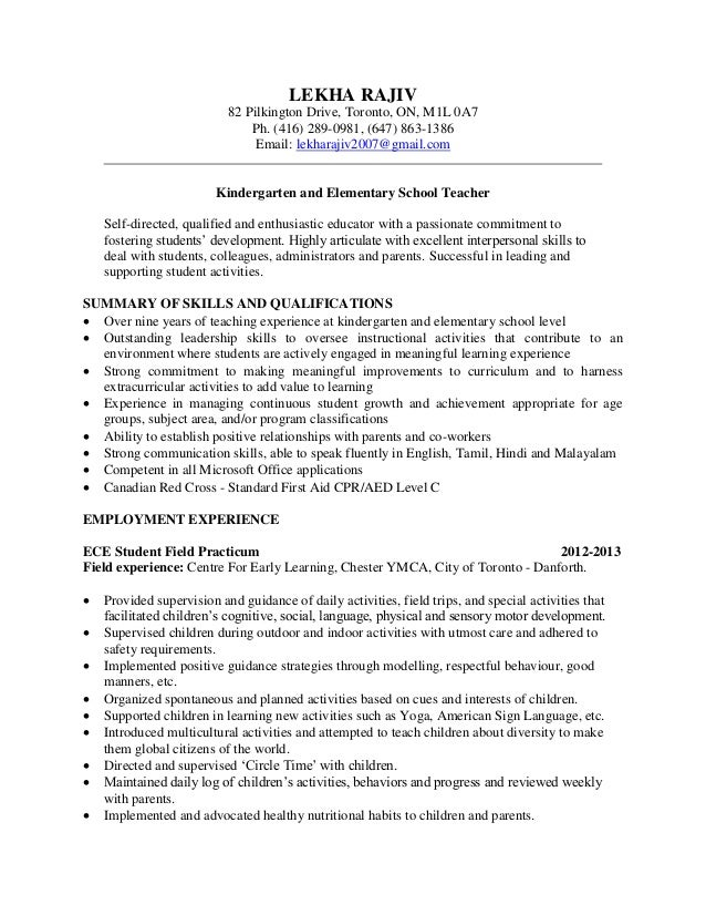 teacher resume lr lekha rajiv 82 pilkington drive toronto on - Kindergarten Teacher Resume