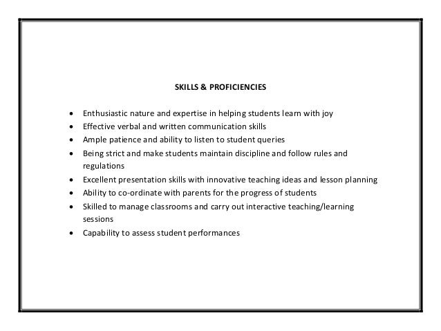 SKILLS ...  Teaching Resume Skills