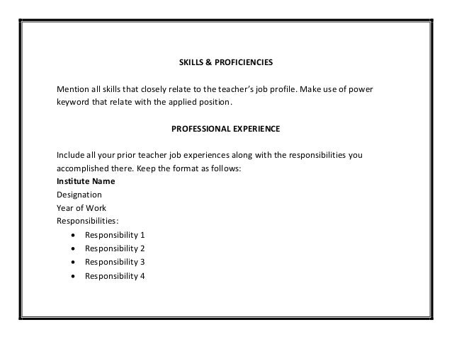 teacher profile resumes