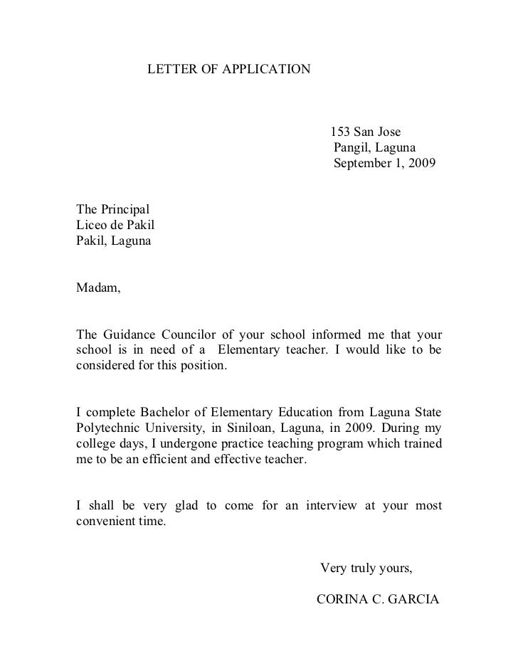Letter of application for primary teaching job