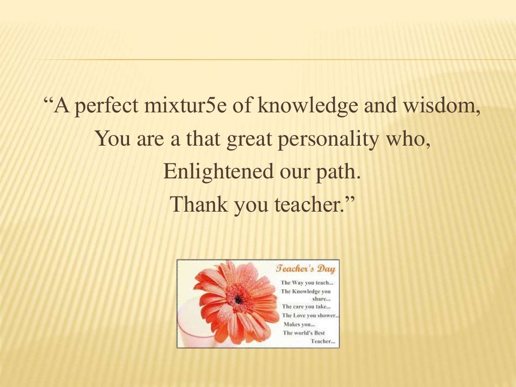 teachers day greetings quotes