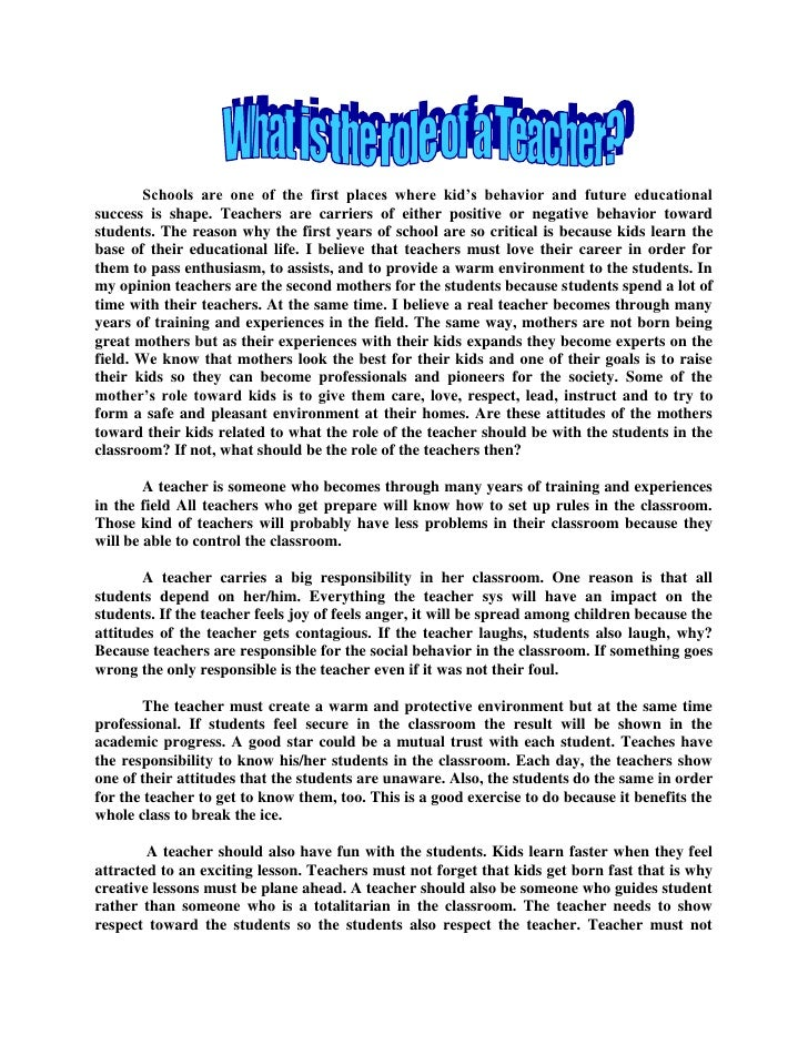 Essay On Teacher  Elitamydearestco Teachers Essay