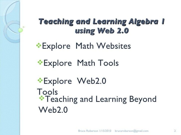effectiveness of interactive online algebra learning tools Dreambox learning math is an effective, completely individualized online math curriculum, made highly engaging so children will be motivated to play and learn makes math lessons fun and interactive to engage and motivate kids.