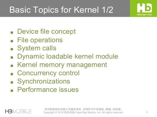 3 和沛移動股份有限公司機密資料,非經許可不得重製、轉載、或散播。 Copyright © 2016 和沛科技 Hope Bay Mobile, Inc. All rights reserved. Basic Topics for Kernel...