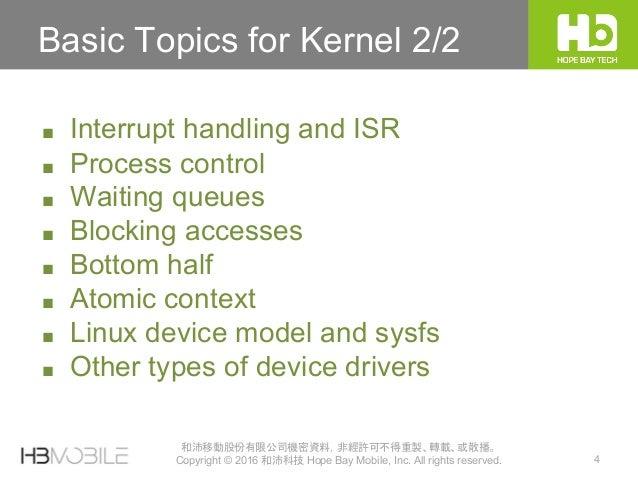 4 和沛移動股份有限公司機密資料,非經許可不得重製、轉載、或散播。 Copyright © 2016 和沛科技 Hope Bay Mobile, Inc. All rights reserved. Basic Topics for Kernel...
