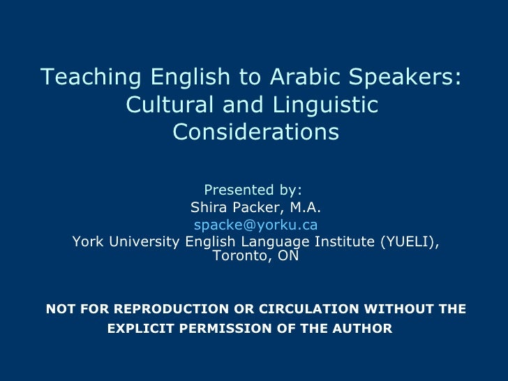 comparative linguistic english and arabic A contrastive study of english-arabic noun morphology should be of practical use for teachers and learners of english and arabic as a second language.