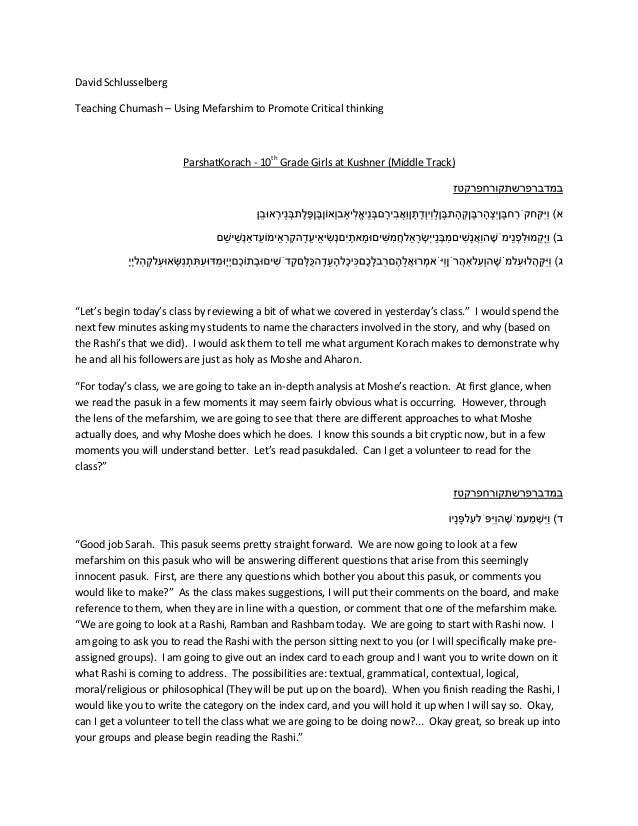 Help with descriptive essay