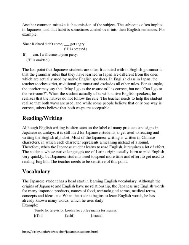 Image of japanese letter format example how to write letters in japanese letter format example spiritdancerdesigns Choice Image