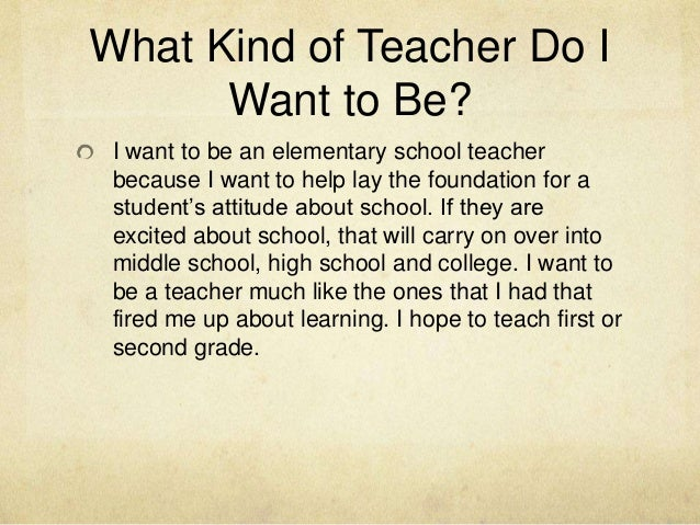 i want to be teacher essay