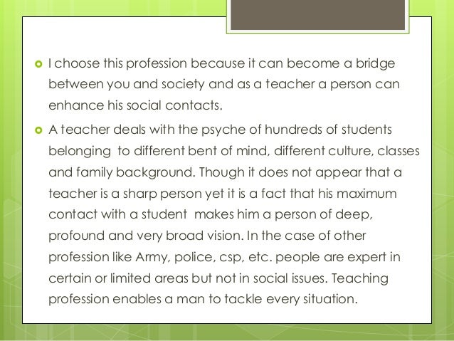 essay on the profession i like most Short essay on doctor the profession of doctors is perhaps most respected for service to the society 311 words short essay on five professions i like most.