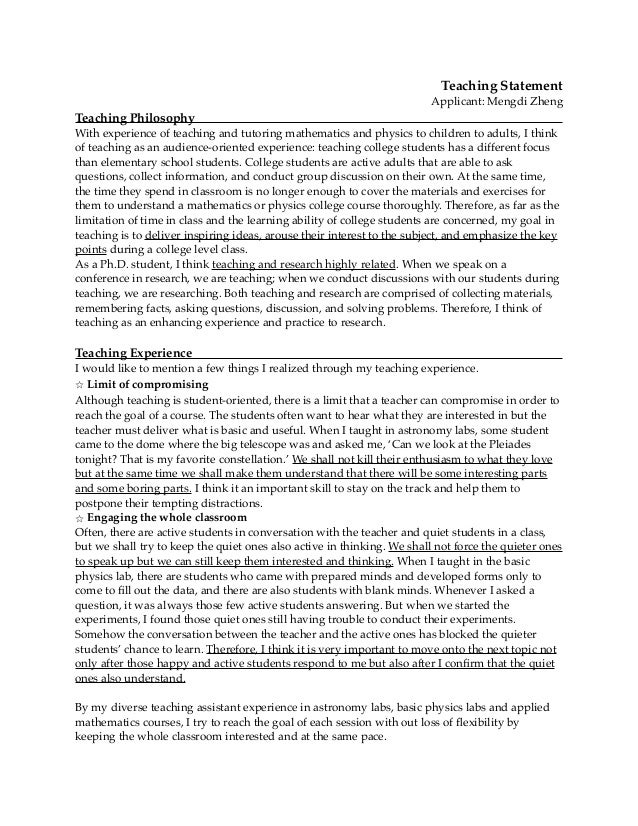 teaching mathematics essay Ask dr math: a mathematical essay a better mathematics curriculum   but all of these shed some light on various problems in mathematics teaching.