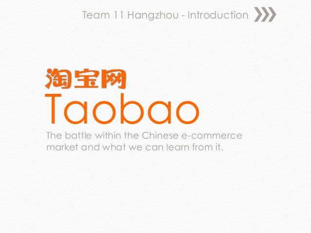 case study how taobao bested ebay in china