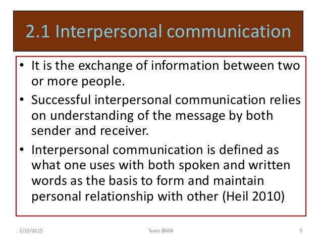 how interpersonal and communication skills affect managerial performance