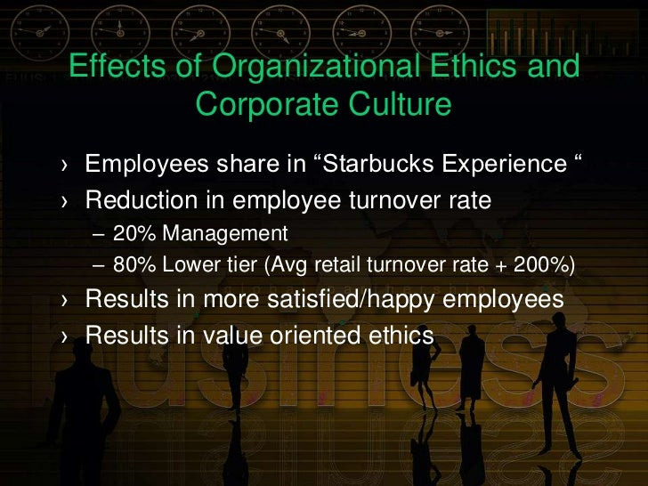 starbucks corporate culture