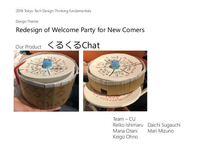Redesign of Welcome Party for New Comers 2018 Tokyo Tech Design Thinking fundamentals Design Theme Team – CU Reiko Ishimar...