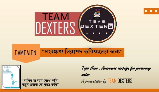 "TEAMDEXTERSTopic Name : Awareness campaign for preserving waterA presentation by TEAM DEXTERS""সংরক্ষণ! ননরা঩দ ভনিষ্যতের জন..."