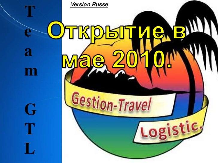 Team<br />  GTL<br />Version Russe<br />Открытие в мае 2010.<br />
