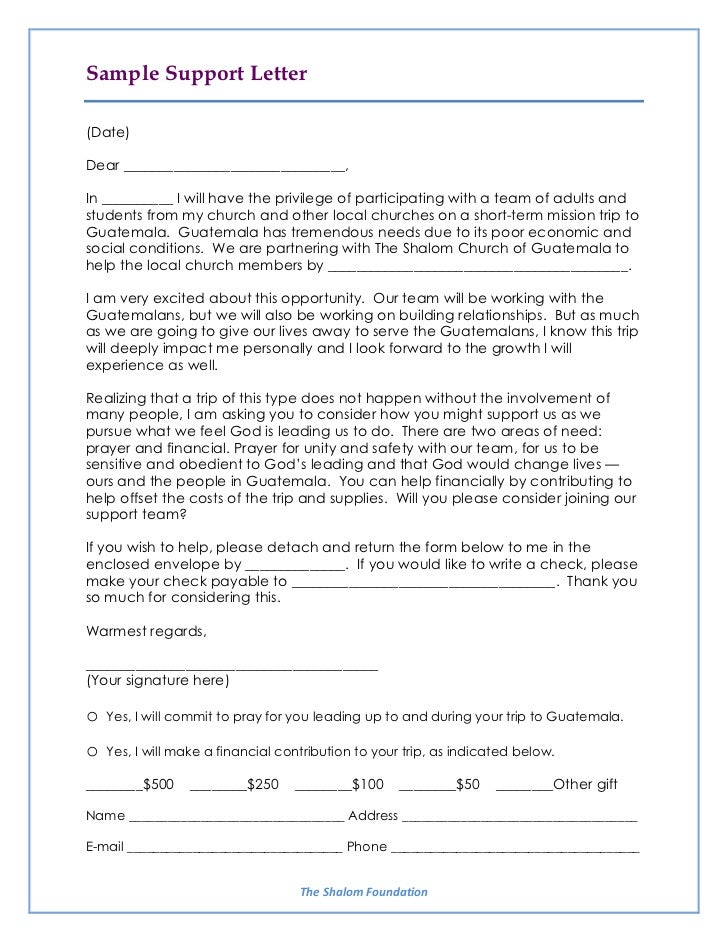 Fundraising Letter Sample Mission Trip