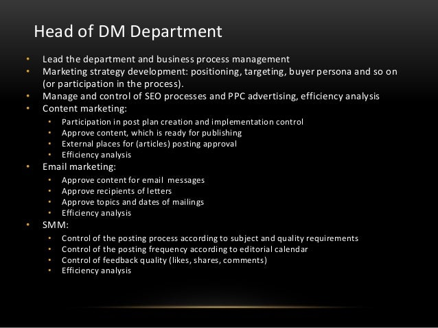 role of advertising department Local advertising for emerging businesses  the role of a marketing department the marketing department plays a vital role in promoting the business and mission.