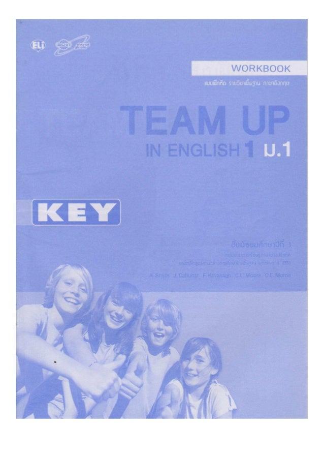 Team up m.1