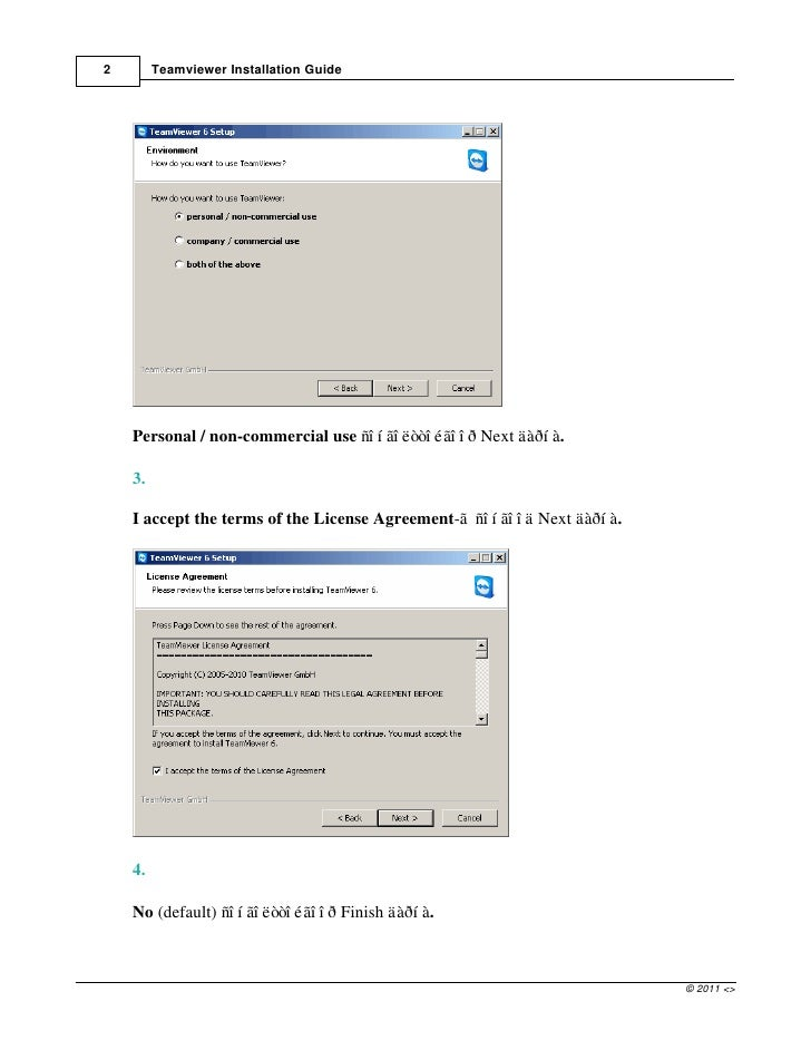 teamviewer_setup 6 exe free download   Lift For The 22