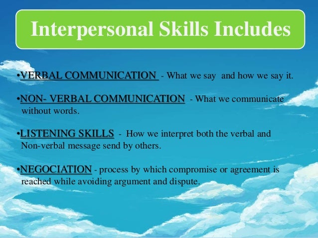 what does interpersonal skills mean
