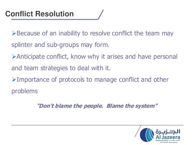 teamwork effectiveness The most effective teamwork happens when individual contributors harmonize their efforts and work toward a common goal good teams don't typically happen by accident hard work, commitment and .