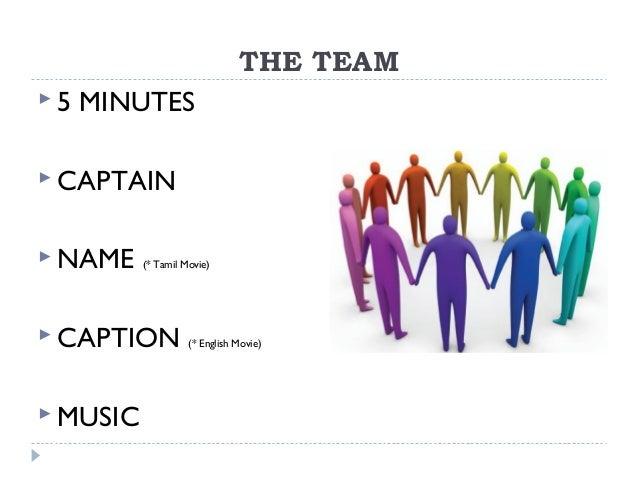 team work works