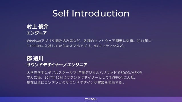 「xR × 施設型エンターテイメント」 Slide 2