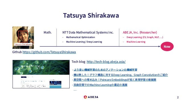 Seeing Unseens with Machine Learning -- 見えていないものを見出す機械学習 Slide 2