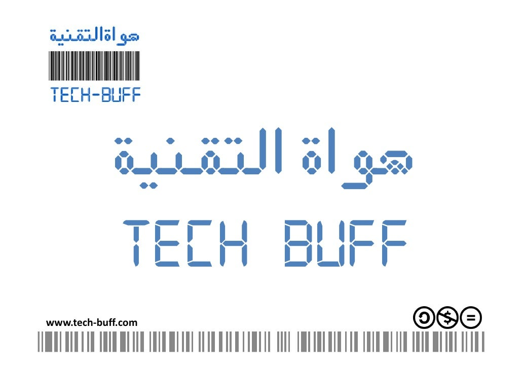 óïåÕnÜa@òaíè              Tech Buff www.tech-buff.com    ١