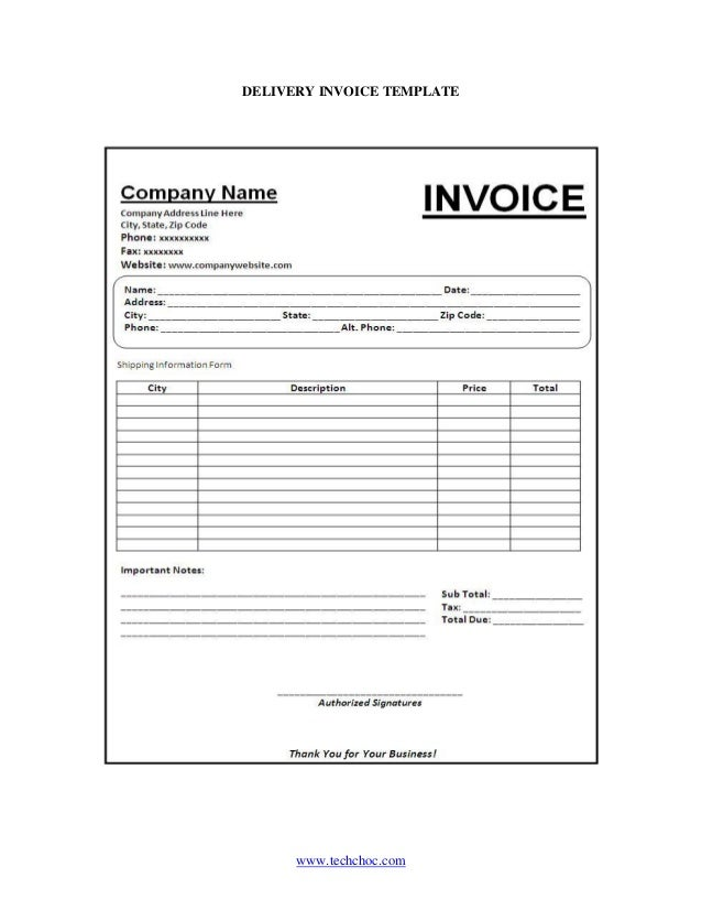 ... DELIVERY INVOICE TEMPLATE ...  Delivery Slip Template