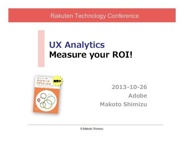 Rakuten Technology Conference  UX Analytics Measure your ROI! 発売中  2013-‐‑‒10-‐‑‒26 Adobe Makoto Shimizu
