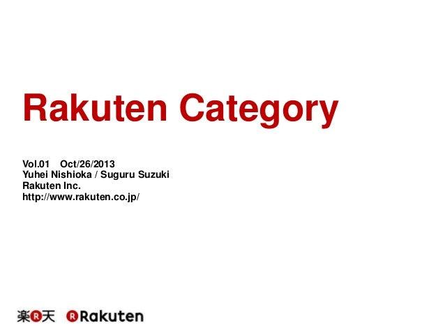 Rakuten Category Vol.01 Oct/26/2013 Yuhei Nishioka / Suguru Suzuki Rakuten Inc. http://www.rakuten.co.jp/