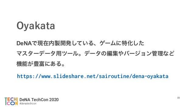 DeNA TechCon 2020 #denatechcon DeNA   https://www.slideshare.net/sairoutine/dena-oyakata