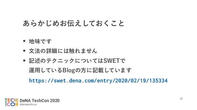 DeNA TechCon 2020 #denatechcon  https://swet.dena.com/entry/2020/02/19/135334