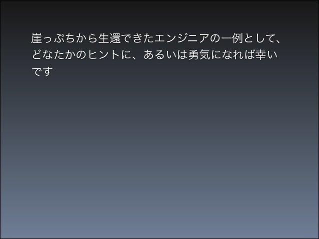 おわり  • Mail: shuichi0526@gmail.com • Twitter: @shu223 • Blog: http://d.hatena.ne.jp/shu223