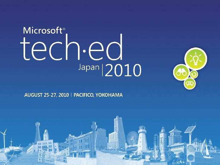 セッション ID:T1-403次世代 SharePoint Online 開発と Windows Azure 連携 株式会社クリエ・イルミネート IW ソリューション グループ 奥田 理恵