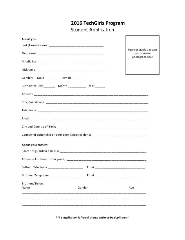 Tech Girls Application Form 2016