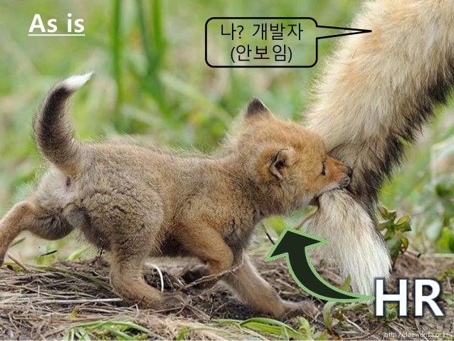 As is 나? 개발자 (안보임) http://daewonsa.or.kr